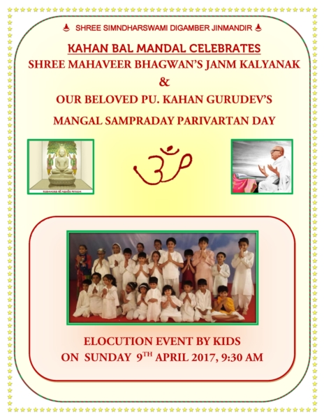 Shree Kahan Bal Mandal Celebrated Shree Mahaveer Bhagwan's 2616th Janma Kalyanak & Pu. Gurudevshree's 83rd Mangal Sampraday Parivartan Din (Chaitra Sud 13).